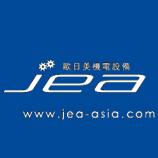 珀金斯_Perkins_久保田配件_帕金斯发动机_建筑机械配件_JEA工程机械配件网